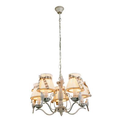 Lampadario Savio beige, in metallo, diam. 56 cm, E14 5xMAX60W IP20