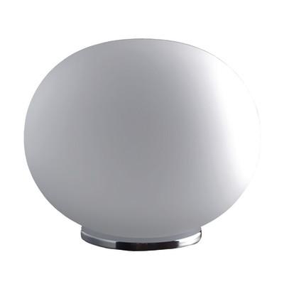 Lampada da tavolo Globo bianco, in vetro, E27 MAX 72W IP20