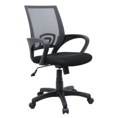 Sedia Da Ufficio Con Braccioli Business Nero Prezzo Online Leroy Merlin
