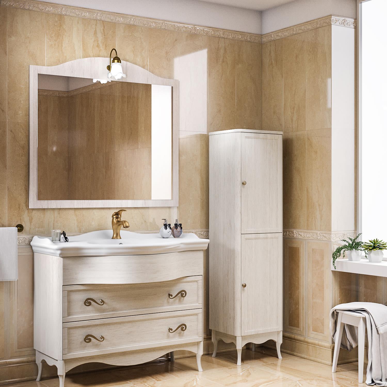 Catalogo Arredo Bagno Leroy Merlin.Mobile Bagno Giotto Bianco Decape L 104 Cm Prezzi E Offerte Online