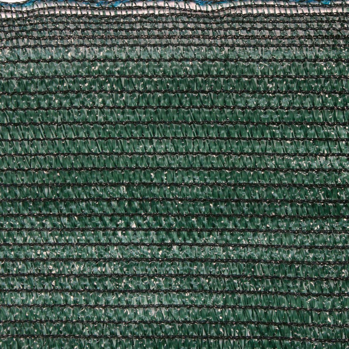 Rete ombreggiante verde l 5 x h 2 m prezzi e offerte online for Sdraio leroy merlin prezzi