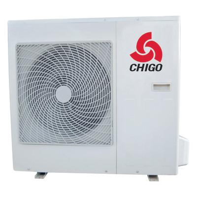 Image of Unità esterna del climatizzatore trialsplit TACHIAIR CMV-70V3A-T2H-trial singola per componibili 24000 BTU classe A++