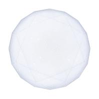 Plafoniera Tammy bianco, in plastica, diam. 60, LED integrato 100W IP20