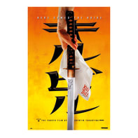 Poster Kill Bill Katana 61x91.5 cm