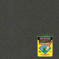 Smalto antiruggine SARATOGA Fernovus grigio forgia 0.05 L