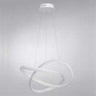 Lampadario SALO bianco, in metallo, LED integrato 40W 2700LM IP20 WOFI
