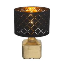 Lampada da tavolo Glamour Mirauea giallo, in ceramica, GLOBO