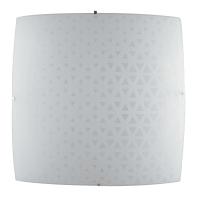 Plafoniera Maiori bianco, in vetro, 4  luci