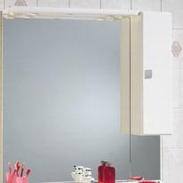 Specchio con faretto Super 100 x 110 cm