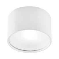 Plafoniera Cube round bianco, in alluminio, diam. 7.5, LED integrato 7W 669LM IP20