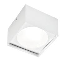 Plafoniera Cube square bianco, in alluminio, 12x12 cm, LED integrato 12W 1040LM IP20