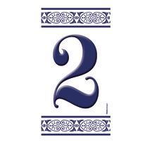 Numero Greca 2 , 7.5 x 15 cm