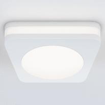 Faretto fisso da incasso quadrato Albina in alluminio, bianco, LED integrato 6W 800LM IP20 INSPIRE