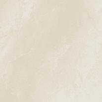 Piastrella Marfil H 35 x L 35 cm  normal taupe