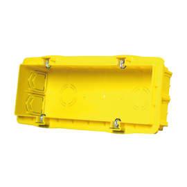 Scatola rettangolare Olan GDO10086 giallo