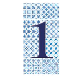 Numero Arabesque 1 , 7.5 x 15 cm