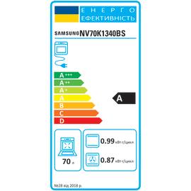 Forno Elettrico multifunzione 6 funzioni SAMSUNG NV70K1340BS/ET