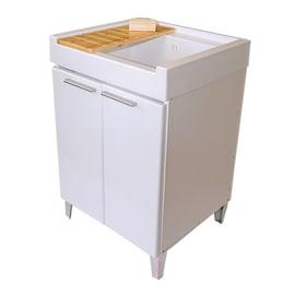 Mobile lavanderia Doni bianco L 59.2 x P 52.5 x H 84 cm