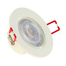 Faretto fisso da incasso orientabile tondo Cal in plastica, bianco e alluminio, diam. 8.6 cm LED integrato 5.6W 345LM IP20 YANTEC
