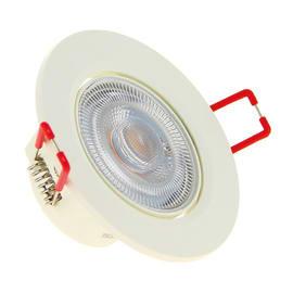 Faretto fisso da incasso orientabile tondo Nat in plastica, bianco e alluminio, diam. 8.6 cm LED integrato 5.6W 345LM IP20 YANTEC