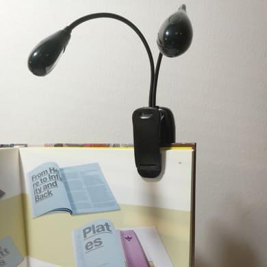 Lampada da scrivania Moderno Booky nero