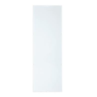 Plafoniera classico Brixen bianco, in vetro, 94.5x25.8 cm, 4  luci
