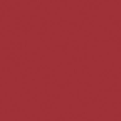 Spray DUPLI COLOR Terracotta rosso oriente opaco 0.15 L