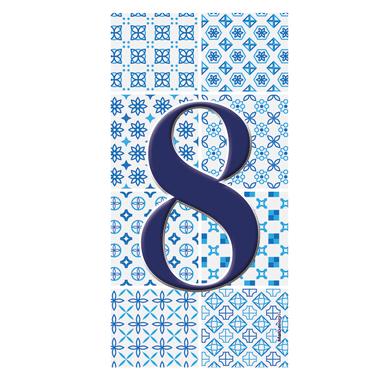Numero civico Arabesque 8 , 7.5 x 15 cm