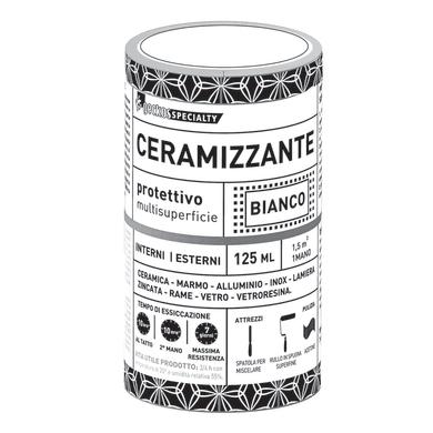 Resina Bianco Puro 0.5 L