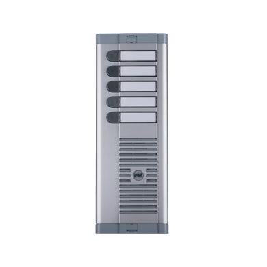 Pulsantiera esterna per citofono URMET 925/105 5 pulsanti