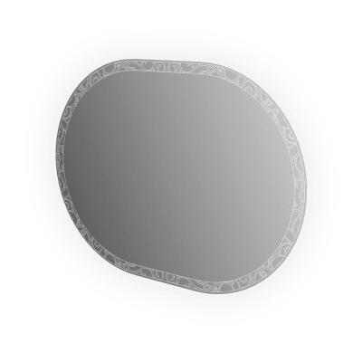 Specchio Bagno Retroilluminato Prezzi.Specchi Bagno Prezzi E Offerte Online Leroy Merlin 11