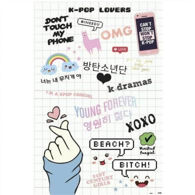 Poster Pop Lovers 61x91.5 cm
