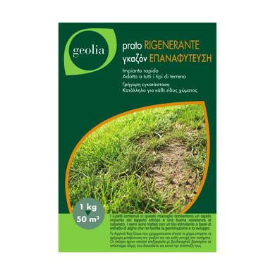 Seme per prato GEOLIA Rigenerante 0.97 kg