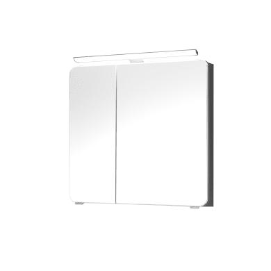 Specchio contenitore L 70 x P 17 x H 70.3 cm grigio / argento