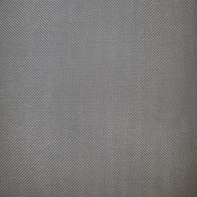 Tessuto Tendaggio Ignifugo argento 340 cm