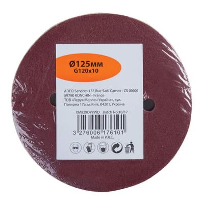 10 dischi abrasivi con velcro, grana 120