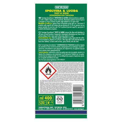Pulitore spray Saratoga GreenHome Spolvera e Lucida 400 ml