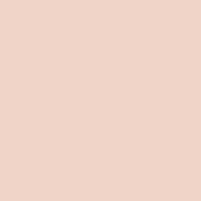 Piastrella Astuce L 19.7 x H 19.7 cm rosa