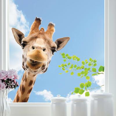 Sticker Giraffe 47.5x70 cm
