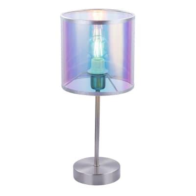 Lampada da tavolo Pop Moon grigio, in metallo, GLOBO