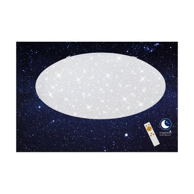 Plafoniera moderno Verb LED integrato bianco D. 49.5 cm